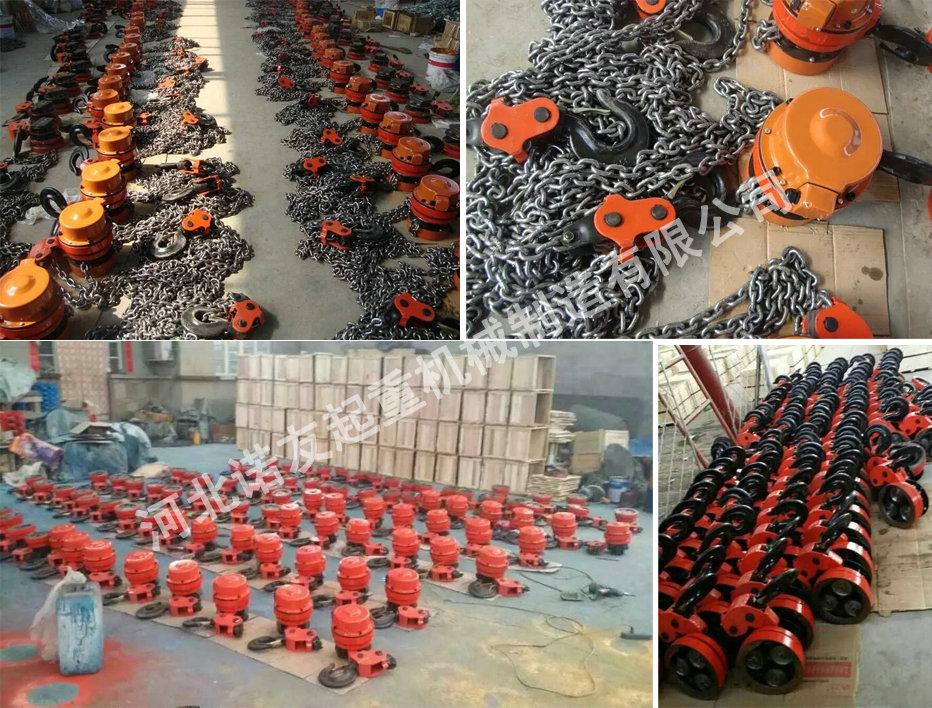 dhp环链电动葫芦工厂实拍图